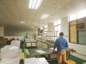 factory 13
