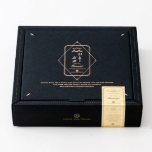 black card box for japanese tea
