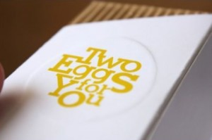 2 egg gift boxes with sleeve