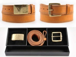 top and bottom box for belt set